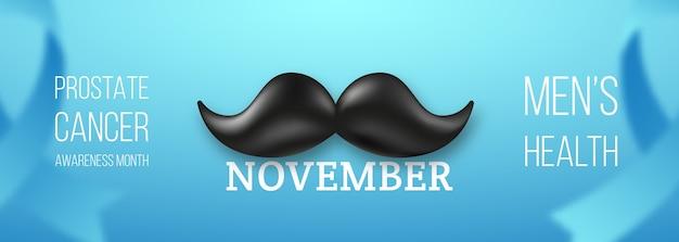 No shave novembro longo banner horizontal com bigode retrô. Vetor Premium