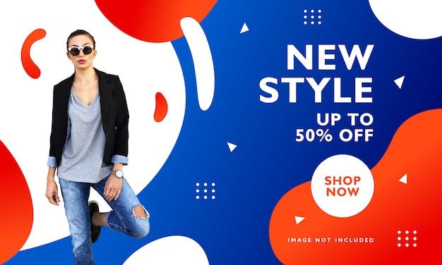 Novo modelo de banner de promoção de venda de estilo Vetor Premium