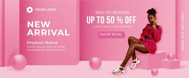 Novo modelo de promoção de banner de venda de chegada Vetor Premium