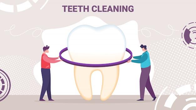 Novo produto para faixa plana de higiene bucal Vetor Premium