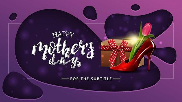 O dia de mãe feliz, cartão horizontal roxo moderno Vetor Premium