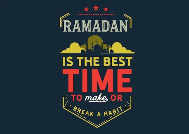 O ramadã é o melhor momento para fazer ou quebrar um hábito Vetor Premium