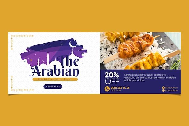 O restaurante árabe com banner de comida deliciosa Vetor grátis