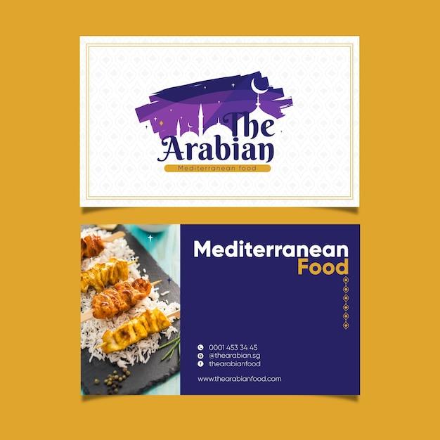 O restaurante árabe com comida deliciosa cartão de visita horizontal Vetor grátis