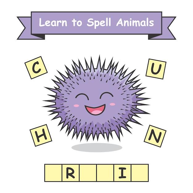 O urchin aprenda a soletrar animais Vetor Premium