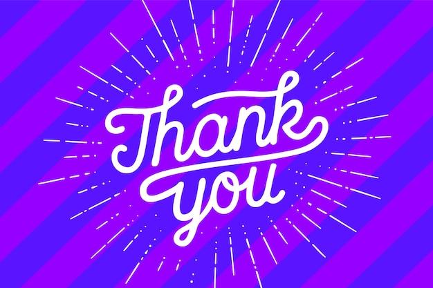Obrigado, letras de mão com giz vintage sunburst. Vetor Premium