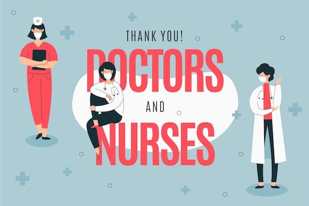 Obrigado médicos e enfermeiros Vetor grátis