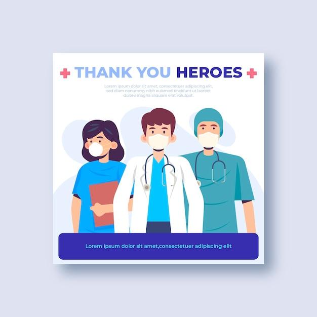 Obrigado, modelo de folheto pessoal médico Vetor Premium