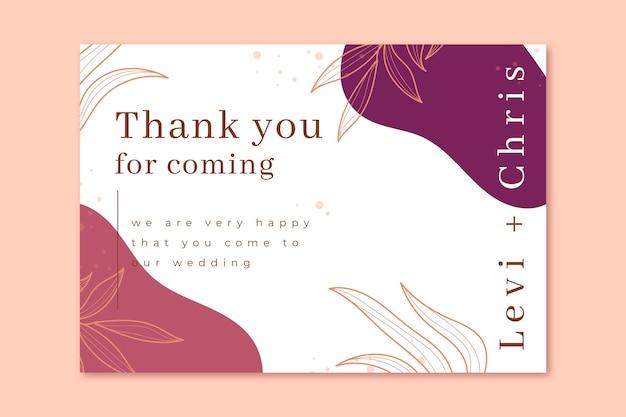 Obrigado por vir ao nosso modelo de cartão de casamento Vetor grátis