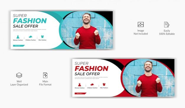 Oferta de venda de moda post de mídia social modelo de banner do site on-line página de rosto do facebook Vetor Premium