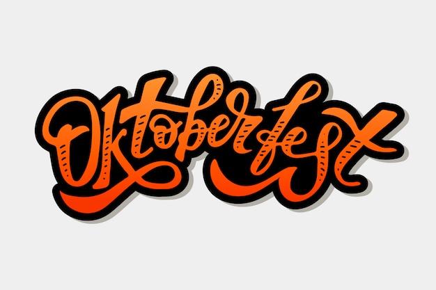 Oktoberfest lettering texto de pincel de caligrafia Vetor Premium