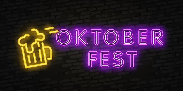 Oktoberfest neon logo Vetor Premium