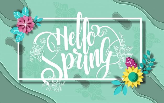 Olá banner de primavera. textura da moda. s Vetor Premium