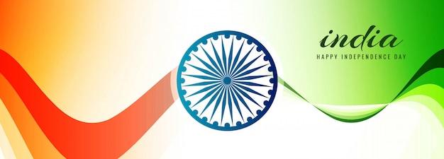 Onda de bandeira bela bandeira indiana Vetor Premium