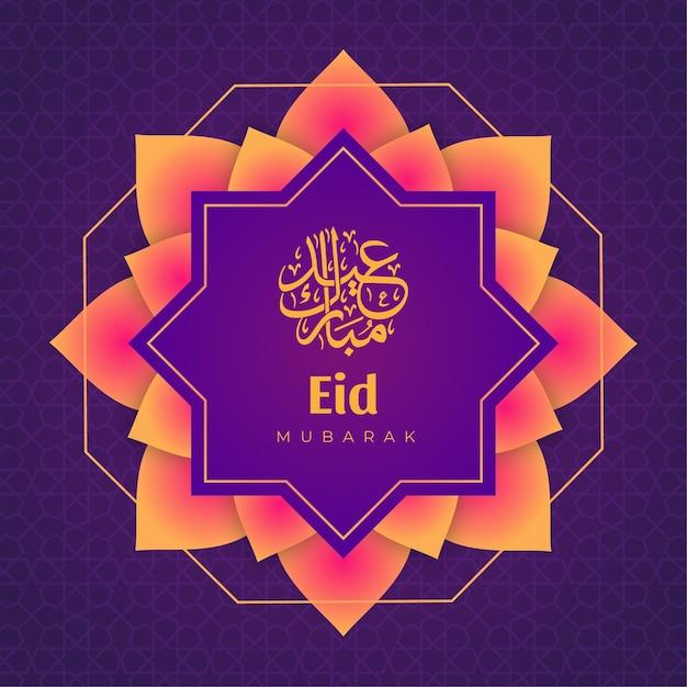 Ornamento árabe tradicional eid mubarak Vetor grátis