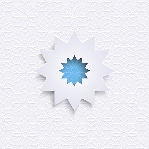Ornamento geométrico em estilo árabe Vetor Premium