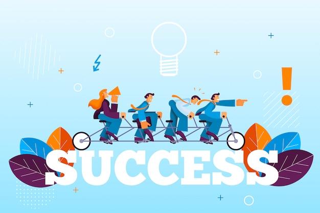 Os gerentes de equipe que lutam pelo sucesso são unidirecionais. Vetor Premium