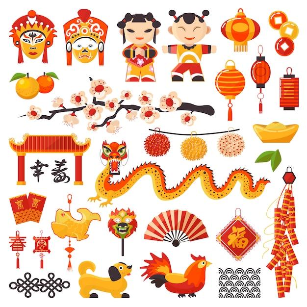 Os ícones do vetor do ano novo de china ajustaram o feriado decorativo. símbolos e objetos tradicionais chineses dragão, cachorro, chá mais leve e leste, ilustração de celebração de ano novo chinês famoso cultura oriental Vetor Premium
