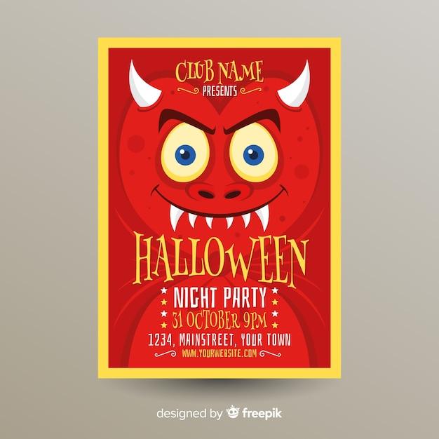 Ótimo modelo de cartaz de festa de halloween com design plano Vetor Premium