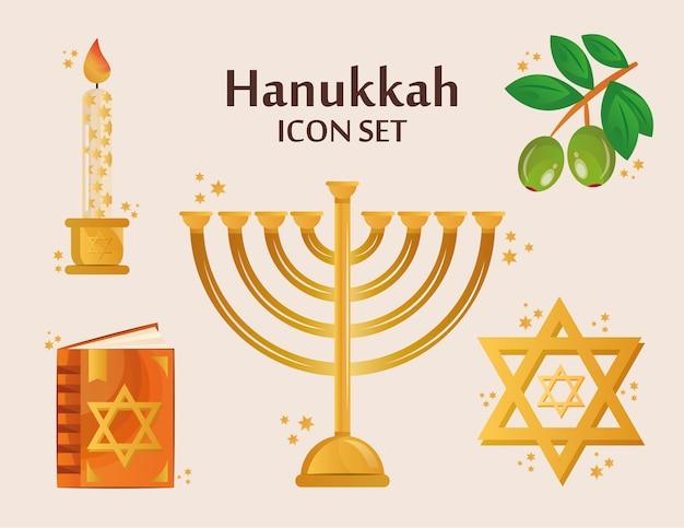 Pacote de cinco ícones de conjunto de hanukkah e letras. Vetor Premium