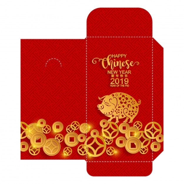 Pacote de envelopes vermelhos de dinheiro ano novo chinês 2019. Vetor Premium