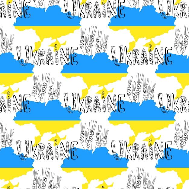 Padrão sem costura da ucrânia com silhueta do país e texto do doodle. Vetor Premium