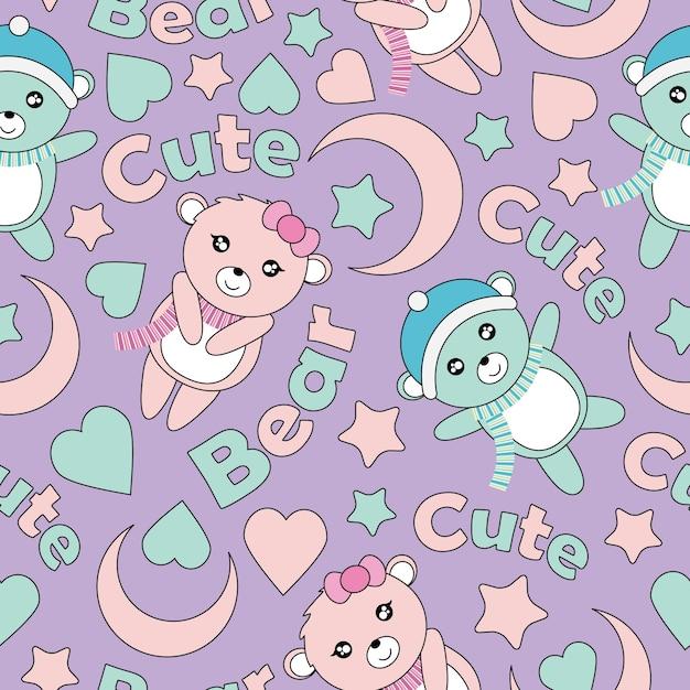 Padrão sem emenda com ursos de bebê fofos, lua e estrelas no fundo roxo desenhos animados de vetores adequados para design de papel de parede de aniversário de criança, papel de sucata e roupas de criança roupas de fundo Vetor Premium