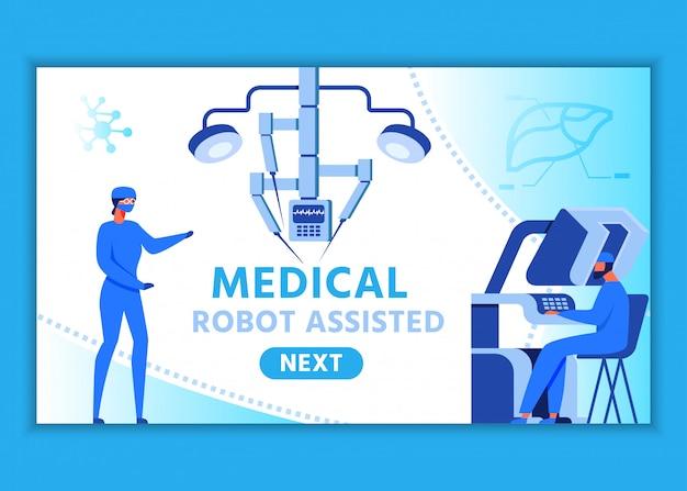Página da web para apresentação assistida por robô médico Vetor Premium