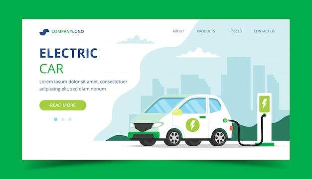 Página de aterragem do carregamento de carro elétrico - ilustração do conceito para o ambiente Vetor Premium
