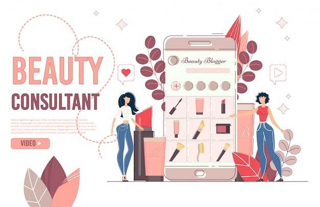 Página de destino da consulta de blogs on-line de beleza Vetor Premium