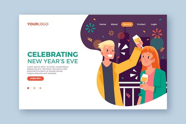 Página de destino de ano novo de design plano Vetor grátis