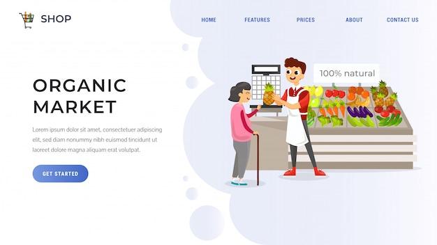 Página de destino de supermercado Vetor Premium