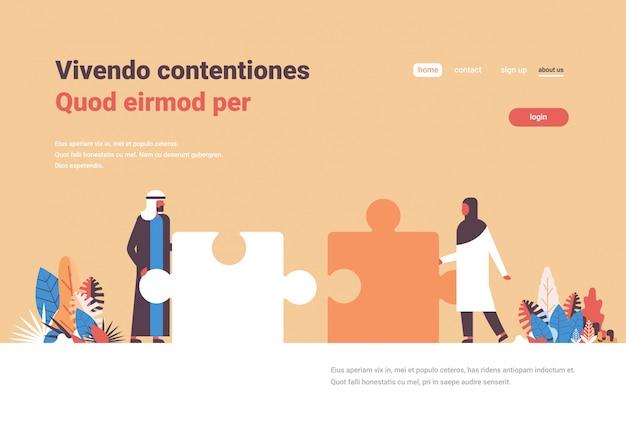 Página de destino de tema de quebra-cabeça com pessoas árabes Vetor Premium