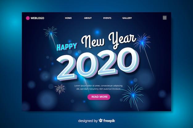Página de destino do ano novo 2020 fogos de artifício borrados Vetor grátis