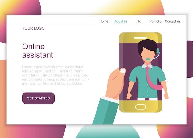 Página de destino do assistente on-line Vetor Premium