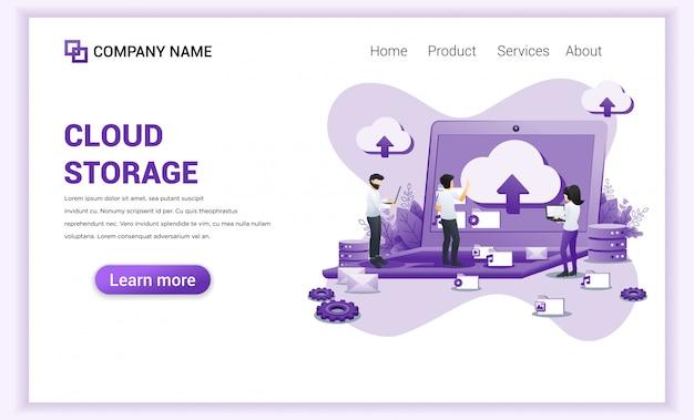 Página de destino do datacenter da cloud computing Vetor Premium