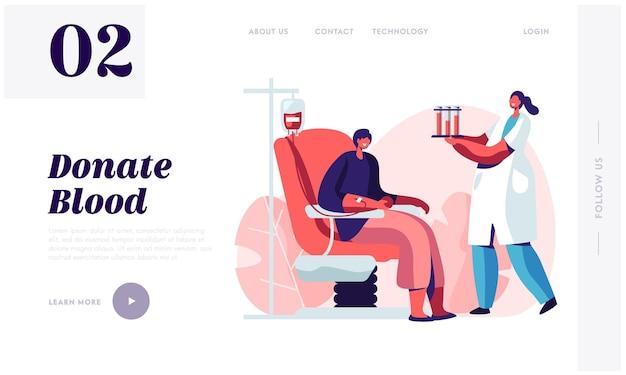 Página de destino do site do laboratório de doação de sangue de transfusão. Vetor Premium