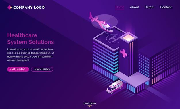 Página de destino isométrica de soluções de sistema de saúde Vetor grátis