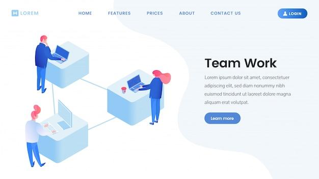 Página de destino isométrica de trabalho de equipe de colegas Vetor Premium