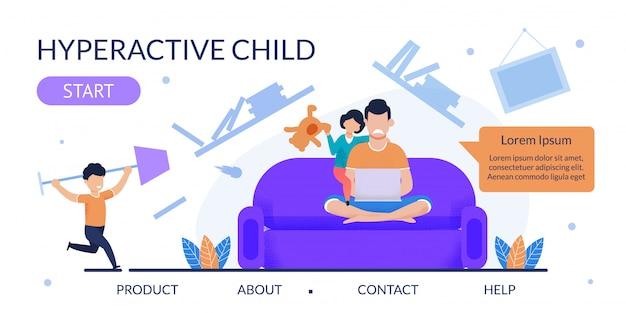 Página de destino plana para obter ajuda com filhos hiperativos Vetor Premium