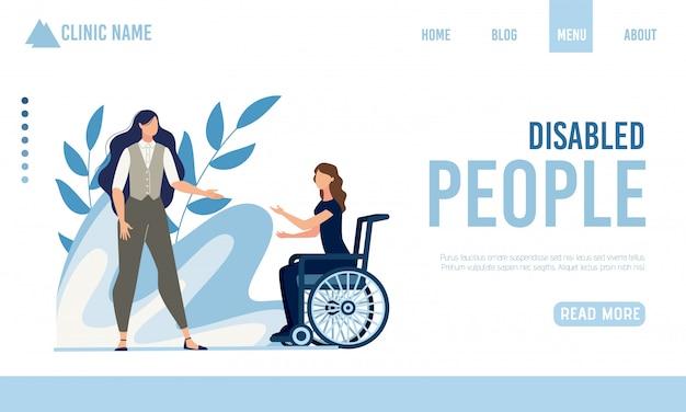 Página de destino que oferece ajuda para pessoas com deficiência Vetor Premium