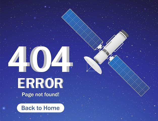 Página de erro com satélite e estrelas Vetor Premium