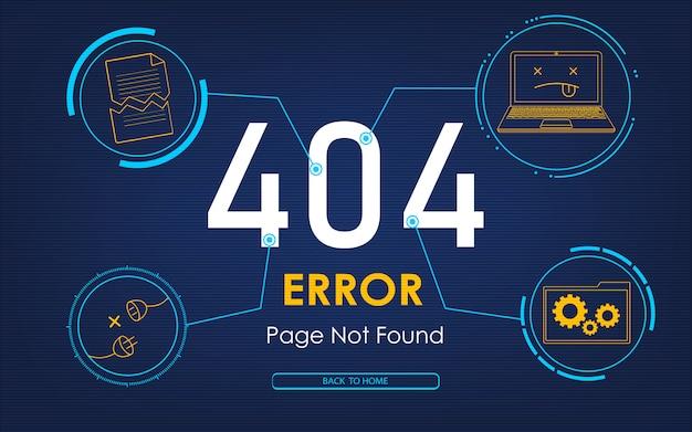 Página de erro de alta tecnologia 404 não encontrada Vetor Premium