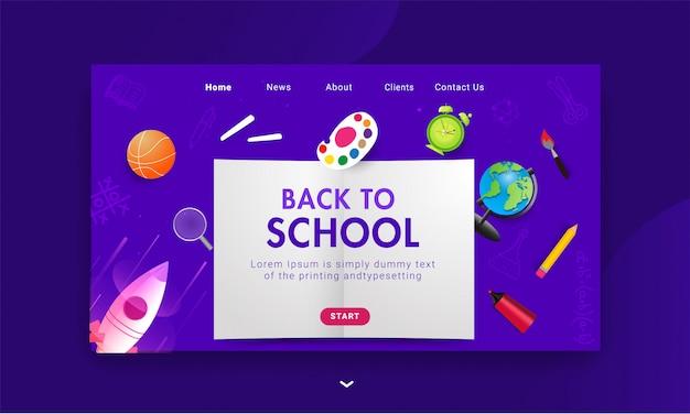 Página inicial da back to school com elementos da escola, como paleta de cores, basquete, globo do mundo, marca-texto, despertador e foguete em roxo. Vetor Premium