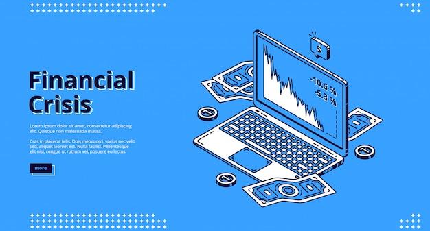 Página inicial da crise financeira com ícone de computador portátil Vetor grátis