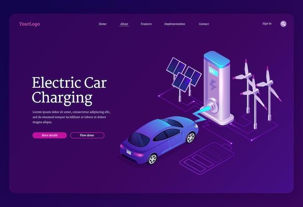 Página inicial de carregamento de carro elétrico Vetor grátis