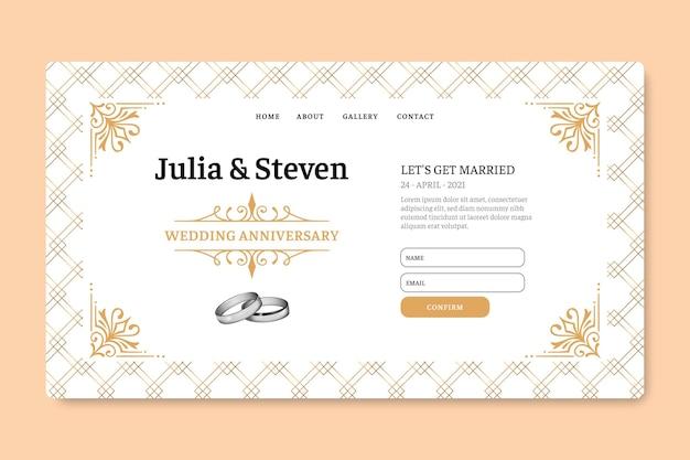 Página inicial do aniversário de casamento Vetor grátis