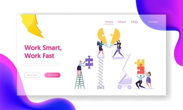 Página inicial do conceito de inovação de negócios de ideia de trabalho em equipe criativo. Vetor Premium
