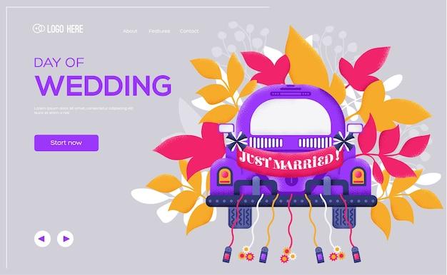 Página inicial do dia do casamento Vetor Premium