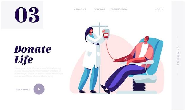 Página inicial do site de doação de sangue, Vetor Premium
